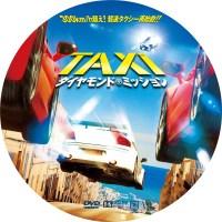TAXi ダイヤモンド・ミッション ラベル 01 DVD