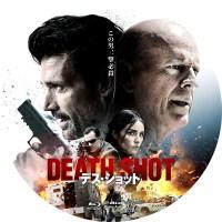 デス・ショット ラベル 01 Blu-ray