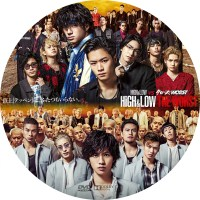 HiGH&LOW THE WORST ラベル 01 DVD