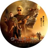 ターミネーター ニュー・フェイト ラベル 01 DVD