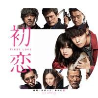 初恋 ラベル 01 Blu-ray