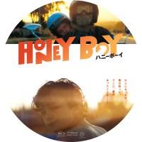 ハニーボーイ ラベル 01 Blu-ray