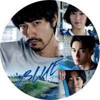BLUE ブルー ラベル 01 DVD