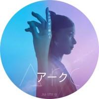 Arc アーク ラベル 01 Blu-ray
