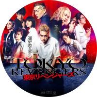 東京リベンジャーズ ラベル 01 Blu-ray