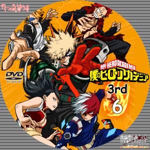 僕のヒーローアカデミア 3rd ラベル レーベル ⑥ DVD