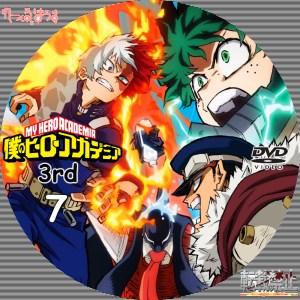 僕のヒーローアカデミア 3rd ラベル レーベル ⑦ DVD