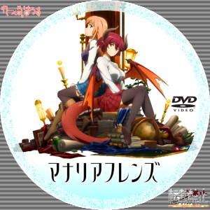 マナリアフレンズ ラベル レーベル DVD