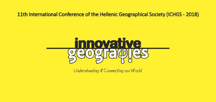 11ème conférence internationale de la société géographique hellénique