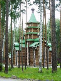 Il monastero dei Santi portatori imperiali della Passione