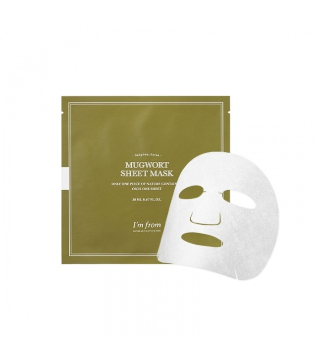 I'm From Sheet Mask
