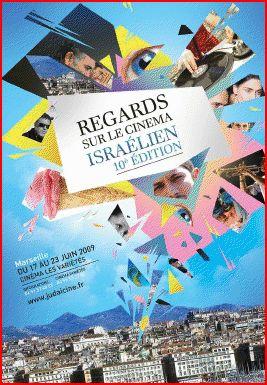 Regards sur le cinéma israélien 10