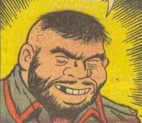 Case extraite de Captain Marvel Adventures 139 (décembre 1952)