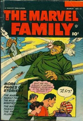 Marvel Family 81 (mars 1953)