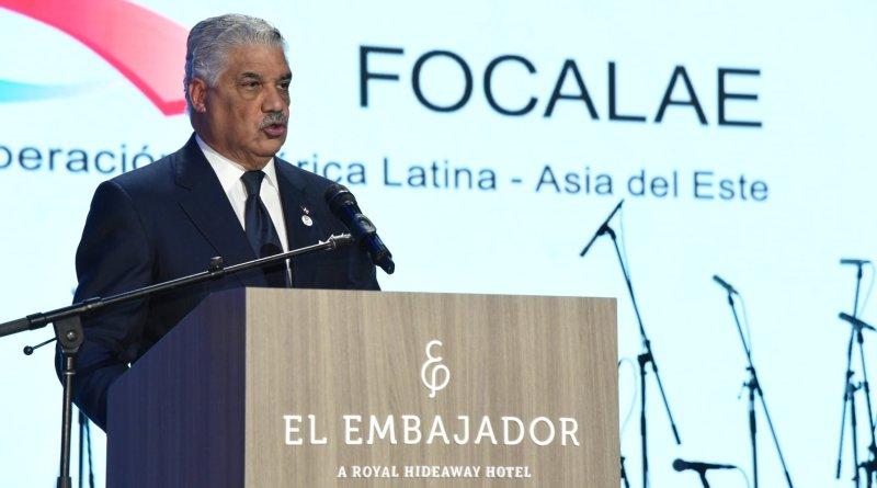 """Vargas afirma el Gobierno es """"consciente"""" de la importancia de la innovación"""