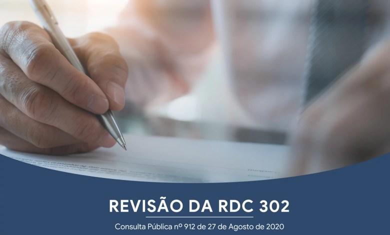 Photo of Revisão da RDC 302 – Consulta Pública