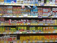 Sección de vitaminas y nutricosméticos