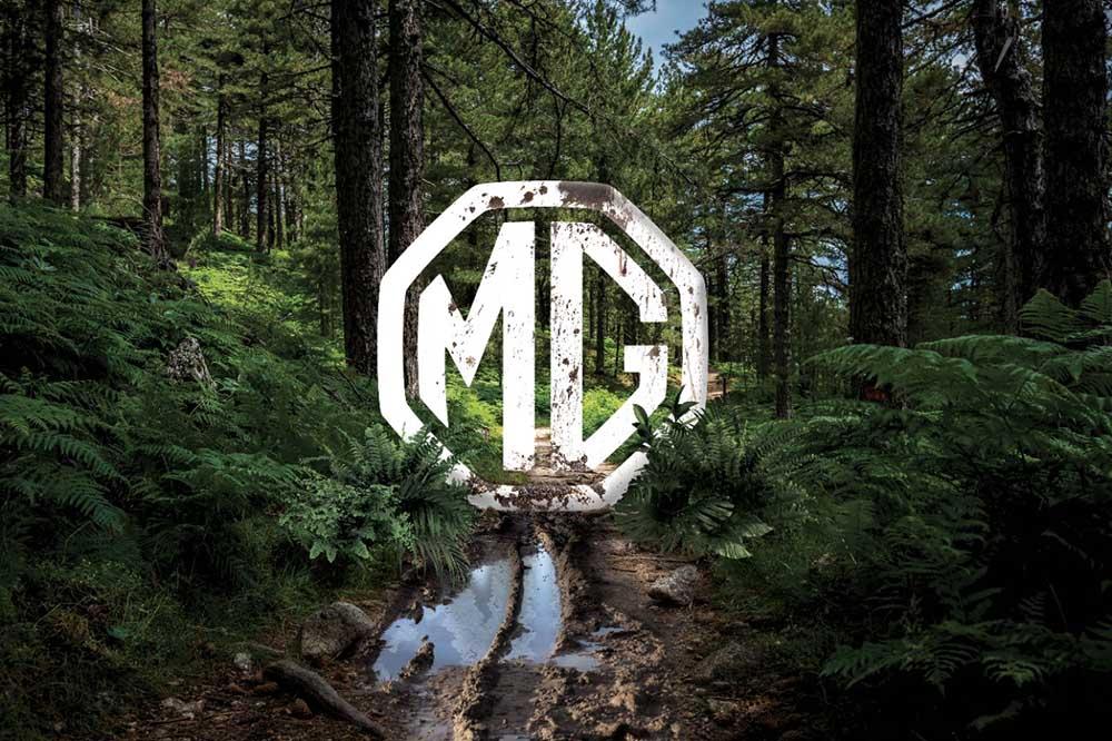 MG Teaser