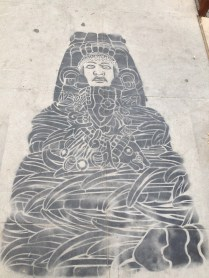 This piece much like the Street King, was made by spray paint and stencil.