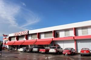 Fachada del Supermercado Econo de Guánica (Archivo).