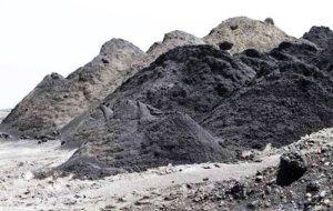 Depósito de cenizas de carbon (Archivo).