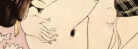 Kitagawa Utamaro - Liebespaar - Detail - (zu: Jacques Lacan, Genießen)