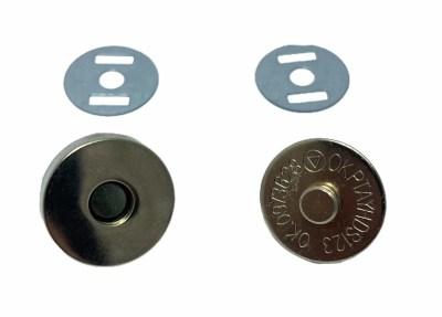 Bottone Magnetico 18 mm - Oro