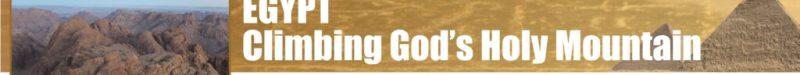 Egypt Lent 2020 at La Casa de Cristo Scottsdale, Arizona Lutheran Church