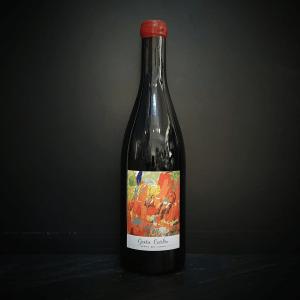 Beaujolais : Fleurie - Greta Carbo - Domaine Marc Delienne