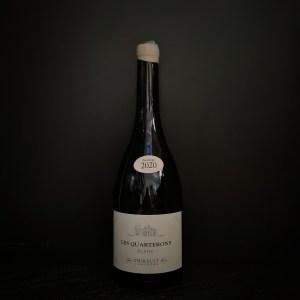 Loire : AOP Saint-Nicolas-de-Bourgueil - Les Quarterons (blanc) - Amirault Vigneron