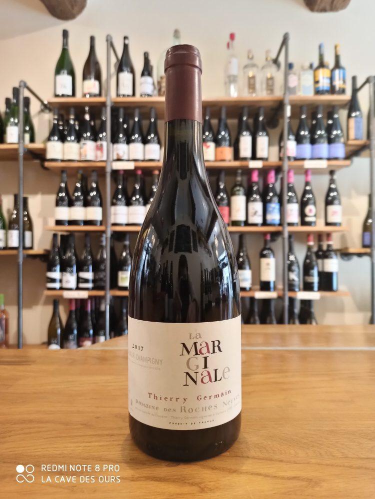 Marginal bottle of red wine