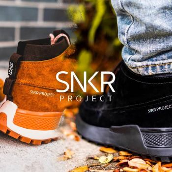 We showcase new 2020 releases from footwear brand SNKR Project now available on thedrop.com.