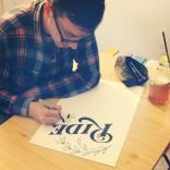 Ciclografica @ Santeria: Ride your type work in progress