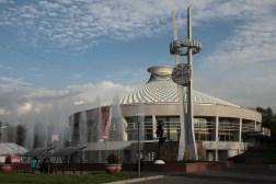 Circo de Almaty