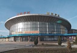 Circo de Kharkov de 1974.