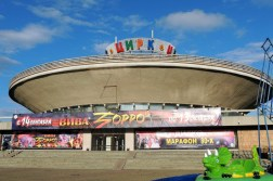 Circo de Stavropol
