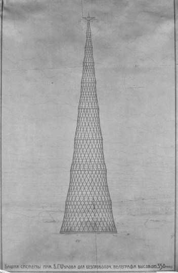 proyecto de la torre de 350m