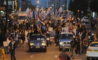 marcha1-uy.jpg