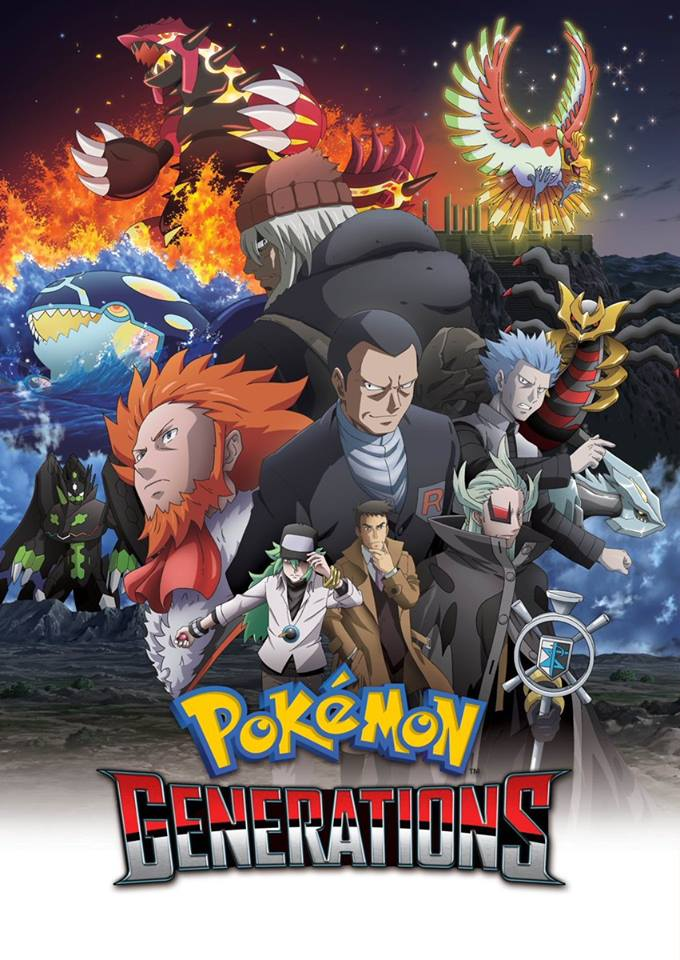 pokemon-generations-comikeria