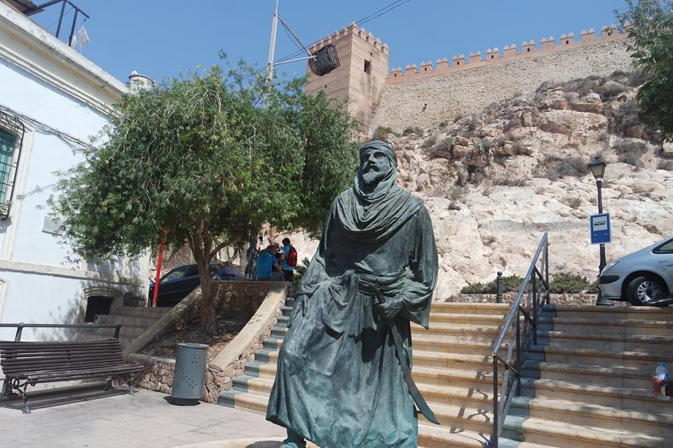 al-jairan