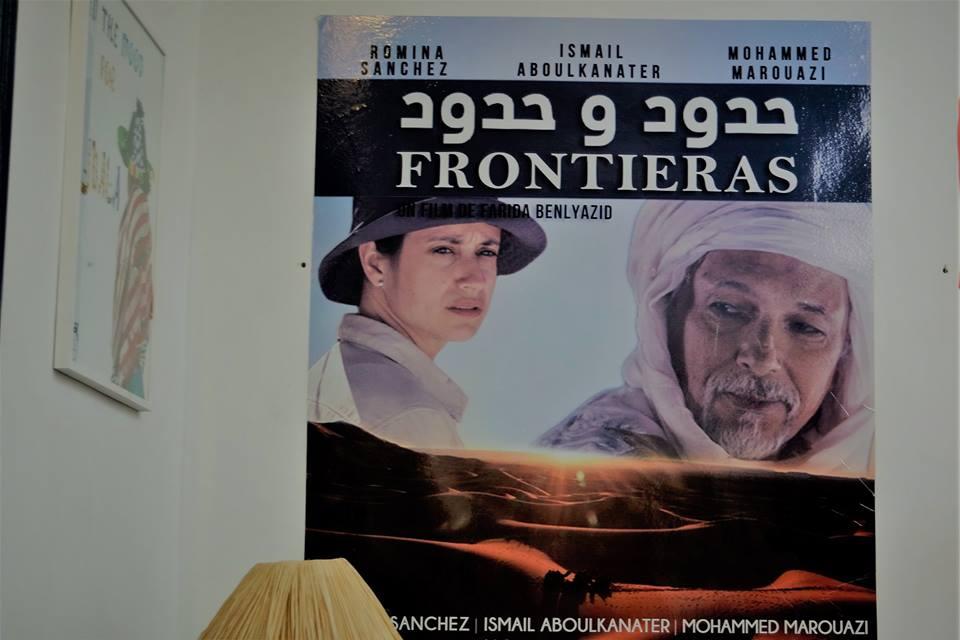 Cartel, festival de cine de Tánger