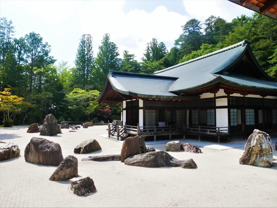 Templo de Kongobu-ji
