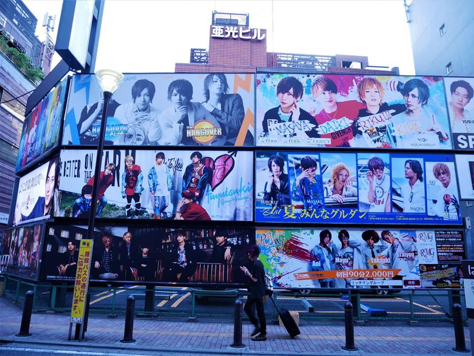 Caminando por Shinjuku
