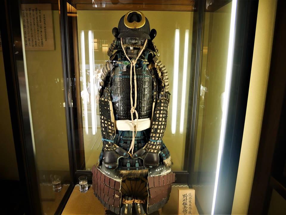 Armadura de un samurái