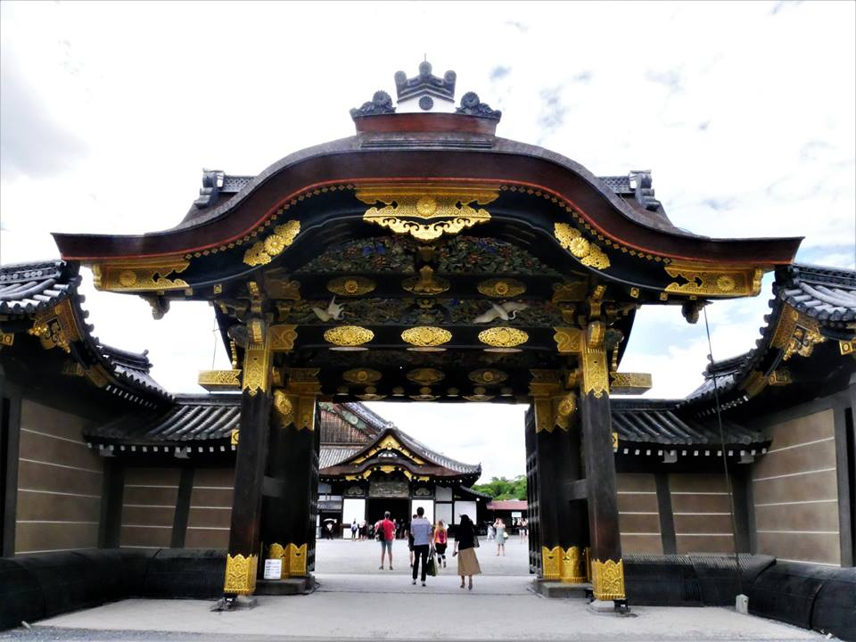 Puerta del Palacio Imperial