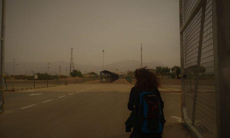 cruzar la frontera entre Israel y Jordania