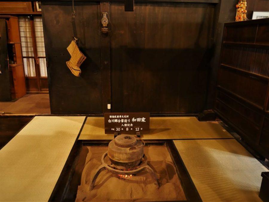 Cocina de la Casa-museo Wada-ke