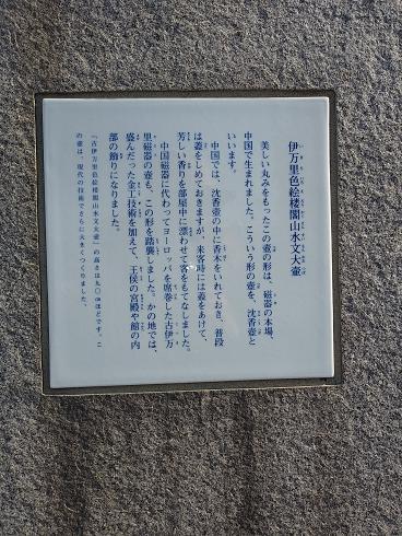 相生橋,伊万里,佐賀,観光,伊万里津,佐賀銀行伊万里支店,おすすめ,観光スポット,グルメ