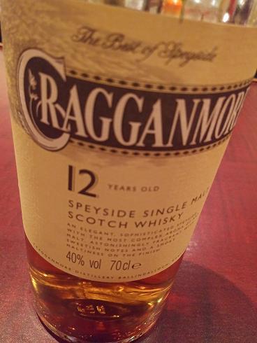 クラガンモア,オールドパー,キーモルト,ブレンデッド,シングルモルト,スコッチ,ウイスキー,おすすめ,銘柄