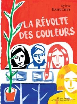 La-revolte-des-couleurs.jpg